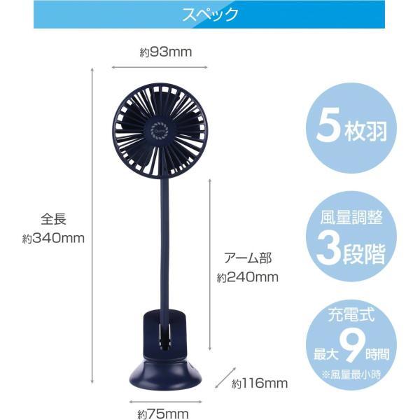 扇風機 クリップ USB ベビーカー 車 携帯扇風機 ハンディファン 卓上扇風機 充電式 持ち運び 静音 小型 おしゃれ ミニ ポータブル モバイル アーム Qurra クルラ coroya 17