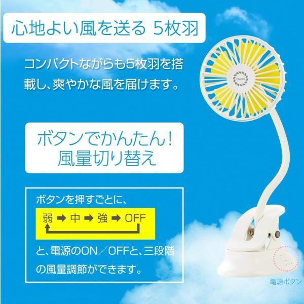 扇風機 クリップ USB ベビーカー 車 携帯扇風機 ハンディファン 卓上扇風機 充電式 持ち運び 静音 小型 おしゃれ ミニ ポータブル モバイル アーム Qurra クルラ coroya 09