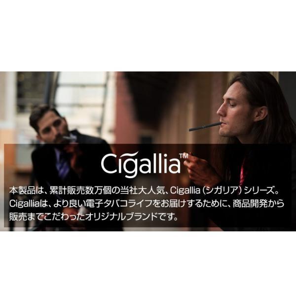 プルームテック リキッド 国産 爆煙 アクセサリー 電子タバコ 無香料 日本製 15ml ベイプ vape ニコチン タール なし 禁煙グッズ 安心 安全 Cigallia シガリア|coroya|08