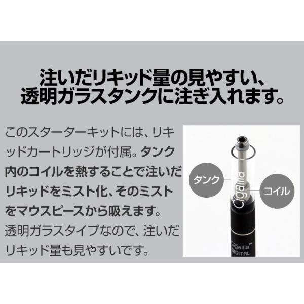 プルームテック バッテリー 電子タバコ 本体 スターターキット 爆煙 ploom tech お知らせ機能 コンパチブル品 Cigallia シガリアデジタル|coroya|12