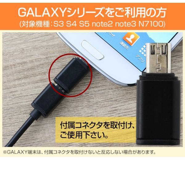 MHLケーブル HDMI変換アダプタ スマートフォンの画面をHDMI端子のあるテレビに映せる|coroya|03