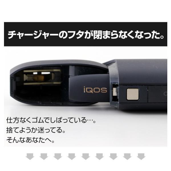 アイコス ケース iQOS ハード カバー おしゃれ ロック付き 蓋が閉まらない メンズ 爪折れ ホルダー|coroya|02