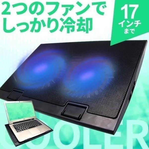 ノートパソコン 冷却台 冷却パッド クーラー 冷やす 熱 ノートPC タブレット iPad スタンド 静音 アルミ 17インチまで対応|coroya