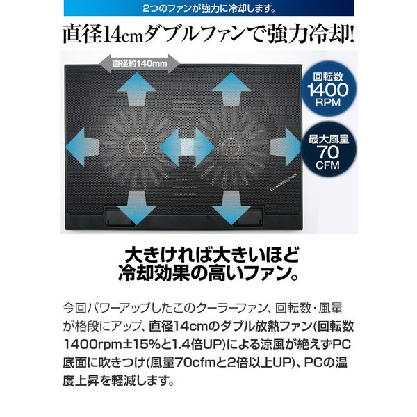 ノートパソコン 冷却台 冷却パッド クーラー 冷やす 熱 ノートPC タブレット iPad スタンド 静音 アルミ 17インチまで対応|coroya|02