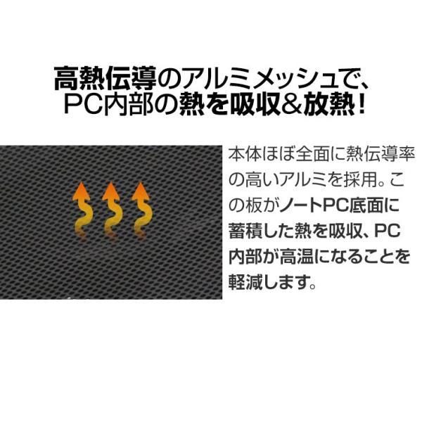 ノートパソコン 冷却台 冷却パッド クーラー 冷やす 熱 ノートPC タブレット iPad スタンド 静音 アルミ 17インチまで対応|coroya|03