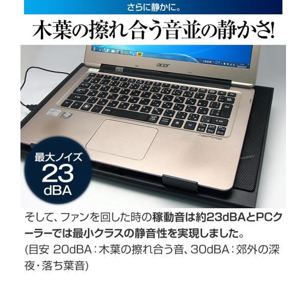 ノートパソコン 冷却台 冷却パッド クーラー 冷やす 熱 ノートPC タブレット iPad スタンド 静音 アルミ 17インチまで対応|coroya|04
