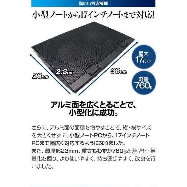 ノートパソコン 冷却台 冷却パッド クーラー 冷やす 熱 ノートPC タブレット iPad スタンド 静音 アルミ 17インチまで対応|coroya|05