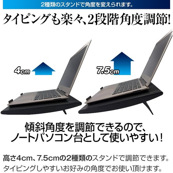 ノートパソコン 冷却台 冷却パッド クーラー 冷やす 熱 ノートPC タブレット iPad スタンド 静音 アルミ 17インチまで対応|coroya|06