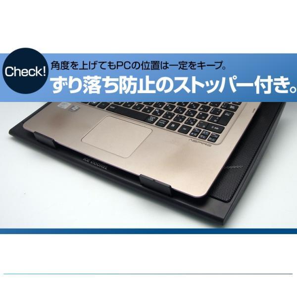 ノートパソコン 冷却台 冷却パッド クーラー 冷やす 熱 ノートPC タブレット iPad スタンド 静音 アルミ 17インチまで対応|coroya|07