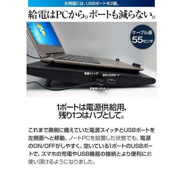 ノートパソコン 冷却台 冷却パッド クーラー 冷やす 熱 ノートPC タブレット iPad スタンド 静音 アルミ 17インチまで対応|coroya|08