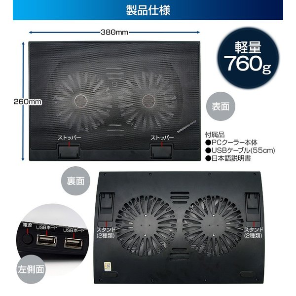 ノートパソコン 冷却台 冷却パッド クーラー 冷やす 熱 ノートPC タブレット iPad スタンド 静音 アルミ 17インチまで対応|coroya|09