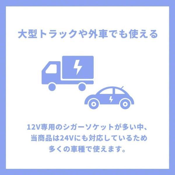 シガーソケット USB 2ポート 2連 車 充電器 iPhone Android スマホ 急速 4.8A 24V 12V 防災グッズ 車中泊 カーチャージャー タブレット 車載用品|coroya|14
