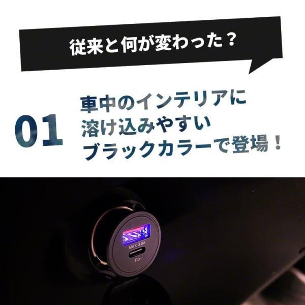 スマホ 充電器 車 シガーソケット USB 2連 24V 12V カーチャージャー アンドロイド iPhone 高出力 4.8A タブレット 急速充電 車中泊グッズ 内装用品|coroya|05