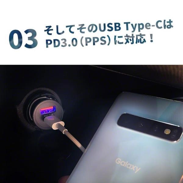 シガーソケット USB 2ポート 2連 車 充電器 iPhone Android スマホ 急速 4.8A 24V 12V 防災グッズ 車中泊 カーチャージャー タブレット 車載用品|coroya|07