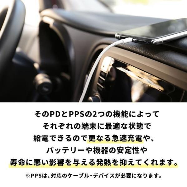 シガーソケット USB 2ポート 2連 車 充電器 iPhone Android スマホ 急速 4.8A 24V 12V 防災グッズ 車中泊 カーチャージャー タブレット 車載用品|coroya|10