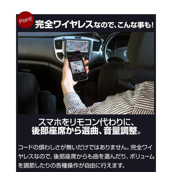 FMトランスミッター ワイヤレス iPhone Bluetooth 高音質 ハンズフリー 通話 車 スマホ 携帯電話 充電器 車載用品 車中泊グッズ|coroya|11
