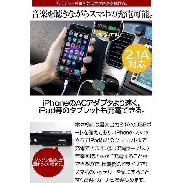 FMトランスミッター ワイヤレス iPhone Bluetooth 高音質 ハンズフリー 通話 車 スマホ 携帯電話 充電器 車載用品 車中泊グッズ|coroya|13
