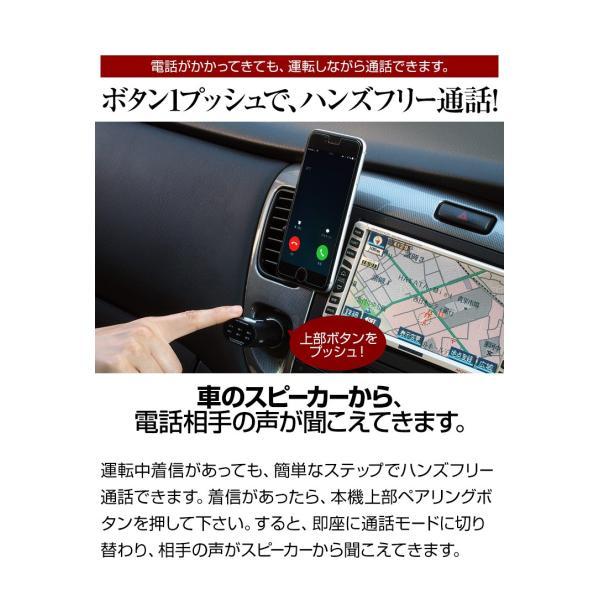 FMトランスミッター ワイヤレス iPhone Bluetooth 高音質 ハンズフリー 通話 車 スマホ 携帯電話 充電器 車載用品 車中泊グッズ|coroya|14