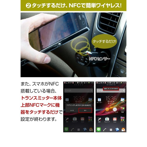 FMトランスミッター ワイヤレス iPhone Bluetooth 高音質 ハンズフリー 通話 車 スマホ 携帯電話 充電器 車載用品 車中泊グッズ|coroya|18