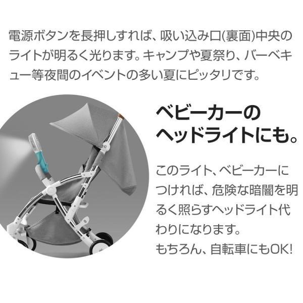 ハンディファン 扇風機 ベビーカー 車 クリップ ハンディ 充電式 USB モバイルバッテリー 持ち運び おしゃれ 静か 強力 ポータブル ミニ 手持ち Qurra クルラ|coroya|14