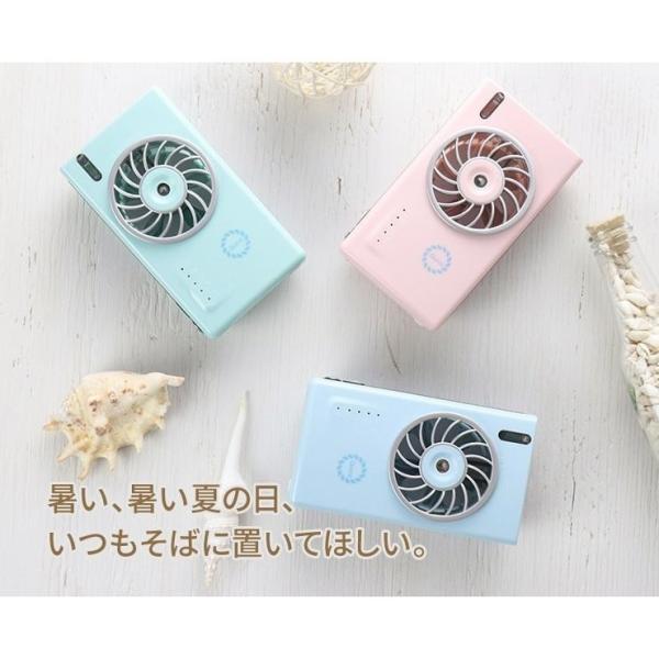 扇風機 小型 おしゃれ 携帯 ミスト 充電式 ハンディファン 卓上 ミニ USB ポータブル ファン Qurra Anemo Square mini|coroya|02