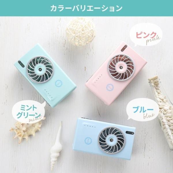 扇風機 小型 おしゃれ 携帯 ミスト 充電式 ハンディファン 卓上 ミニ USB ポータブル ファン Qurra Anemo Square mini|coroya|12