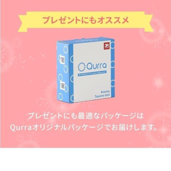 扇風機 小型 おしゃれ 携帯 ミスト 充電式 ハンディファン 卓上 ミニ USB ポータブル ファン Qurra Anemo Square mini|coroya|16