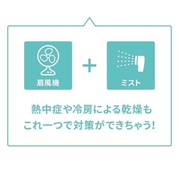 扇風機 小型 おしゃれ 携帯 ミスト 充電式 ハンディファン 卓上 ミニ USB ポータブル ファン Qurra Anemo Square mini|coroya|03