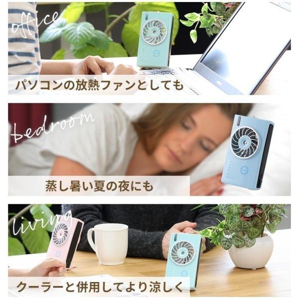 扇風機 小型 おしゃれ 携帯 ミスト 充電式 ハンディファン 卓上 ミニ USB ポータブル ファン Qurra Anemo Square mini|coroya|07