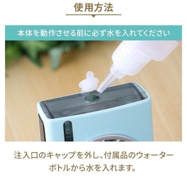 扇風機 USB 卓上扇風機 小型 ハンディファン おしゃれ 携帯 ミニ 静音 充電式 安い 熱中症対策 ポータブル ミスト Qurra クルラ|coroya|09