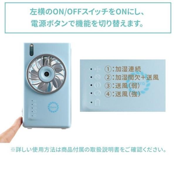 扇風機 小型 おしゃれ 携帯 ミスト 充電式 ハンディファン 卓上 ミニ USB ポータブル ファン Qurra Anemo Square mini|coroya|10