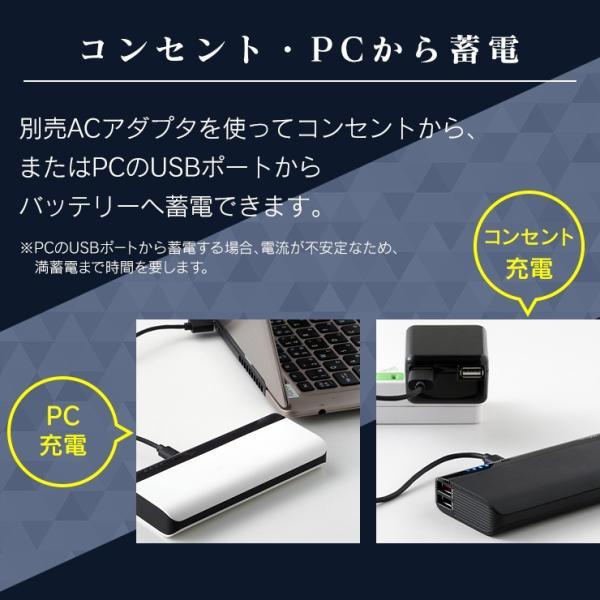 モバイルバッテリー iPhone 充電器 大容量 薄型 10400mAh スマホ 携帯 持ち運び USB 軽量 急速充電 2台同時 アウトレット 防災グッズ 車中泊 機内持ち込み|coroya|12