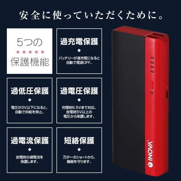 モバイルバッテリー 大容量 軽量 iPhone 充電器 持ち運び スマホ 携帯 USB 急速充電 アンドロイド 2台同時 10400mAh iPhone7/8 Plus/X 赤 RED アウトレット|coroya|13