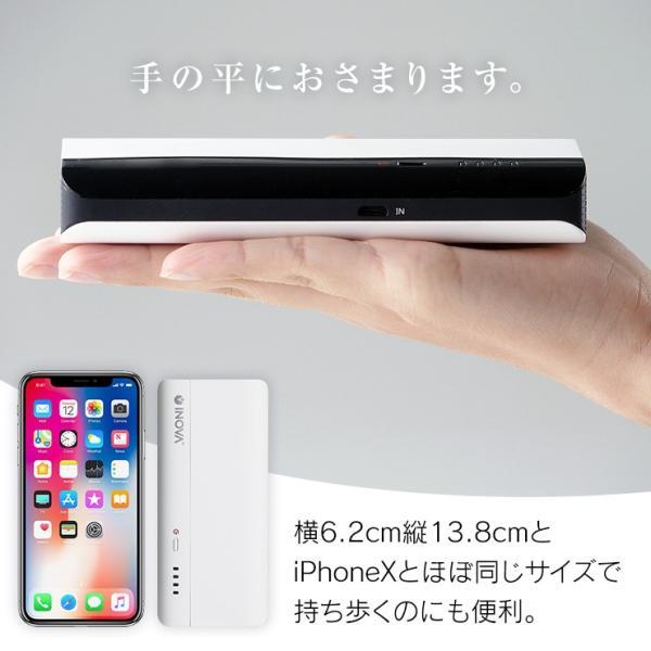 モバイルバッテリー iPhone 充電器 大容量 薄型 10400mAh スマホ 携帯 持ち運び USB 軽量 急速充電 2台同時 アウトレット 防災グッズ 車中泊 機内持ち込み|coroya|14