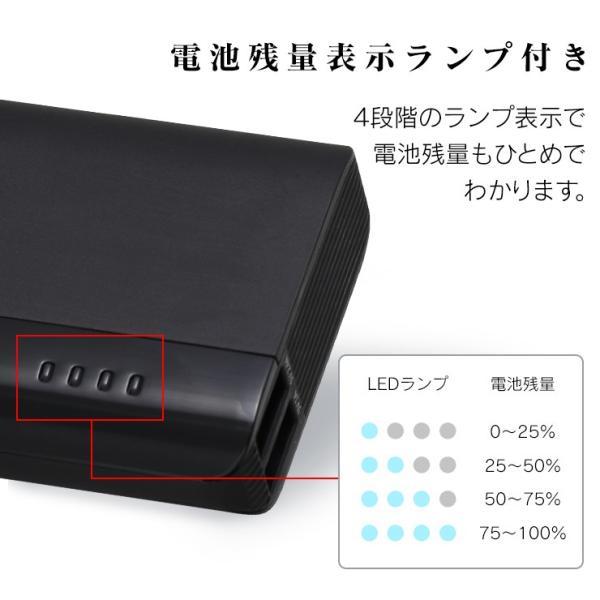 モバイルバッテリー 大容量 軽量 iPhone 充電器 持ち運び スマホ 携帯 USB 急速充電 アンドロイド 2台同時 10400mAh iPhone7/8 Plus/X 赤 RED アウトレット|coroya|15