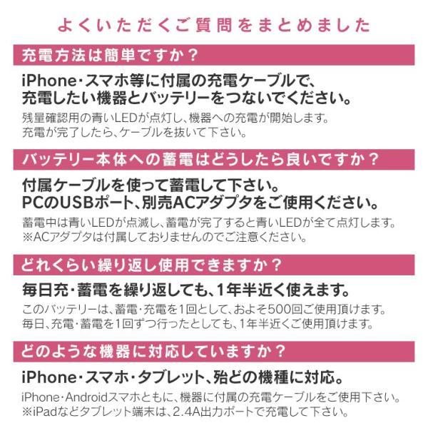 モバイルバッテリー 大容量 軽量 iPhone 充電器 持ち運び スマホ 携帯 USB 急速充電 アンドロイド 2台同時 10400mAh iPhone7/8 Plus/X 赤 RED アウトレット|coroya|19