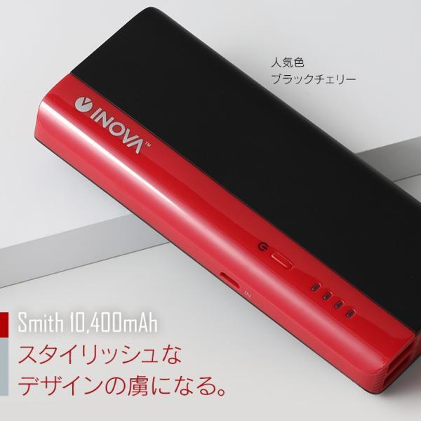 モバイルバッテリー iPhone 大容量 10400mAh 薄型 スマホ 充電器 アンドロイド PSEマーク付 かわいい 携帯 持ち運び 急速 防災グッズ アウトレット INOVA|coroya|03