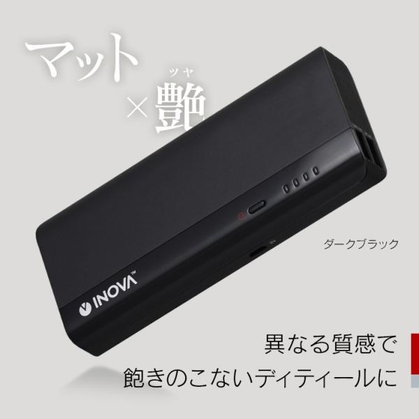 モバイルバッテリー iPhone 大容量 10400mAh 薄型 スマホ 充電器 アンドロイド PSEマーク付 かわいい 携帯 持ち運び 急速 防災グッズ アウトレット INOVA|coroya|04