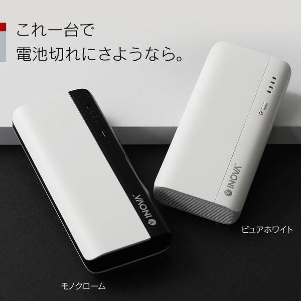 モバイルバッテリー iPhone 大容量 10400mAh 薄型 スマホ 充電器 アンドロイド PSEマーク付 かわいい 携帯 持ち運び 急速 防災グッズ アウトレット INOVA|coroya|05