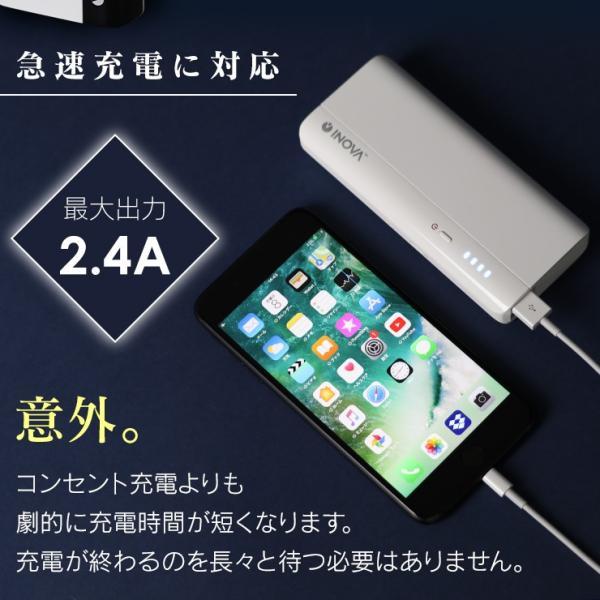 モバイルバッテリー iPhone 大容量 10400mAh 薄型 スマホ 充電器 アンドロイド PSEマーク付 かわいい 携帯 持ち運び 急速 防災グッズ アウトレット INOVA|coroya|08