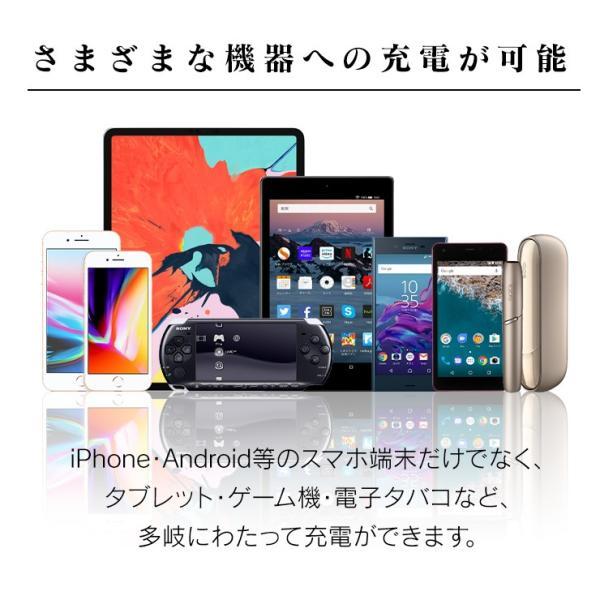 モバイルバッテリー iPhone 大容量 10400mAh 薄型 スマホ 充電器 アンドロイド PSEマーク付 かわいい 携帯 持ち運び 急速 防災グッズ アウトレット INOVA|coroya|09