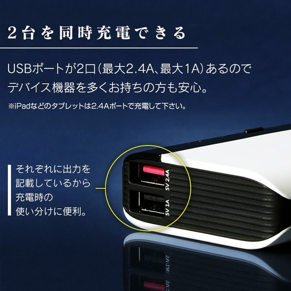 モバイルバッテリー iPhone 大容量 10400mAh 薄型 スマホ 充電器 アンドロイド PSEマーク付 かわいい 携帯 持ち運び 急速 防災グッズ アウトレット INOVA|coroya|10