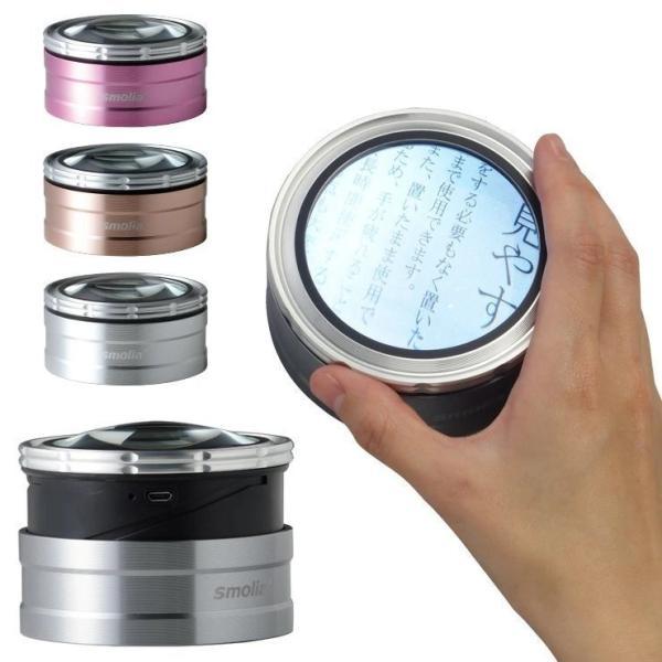 拡大鏡 ルーペ 卓上 LED ライト付き スタンド レンズ 手持ち 最大で4.8倍 ピント調整不要 電池交換不要 充電式 スモリアTZC 3r-smolia-tzc
