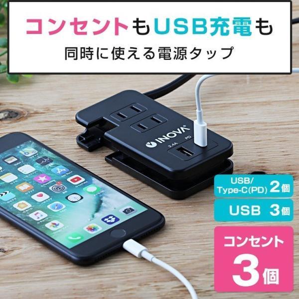 電源タップ USB コンセント ACアダプター おしゃれ 延長コード 急速充電 2口 2ポート 3ポート 3口 iPhone 充電器 アンドロイド スマホ 3.4A INOVA Smacube TAP3|coroya|03
