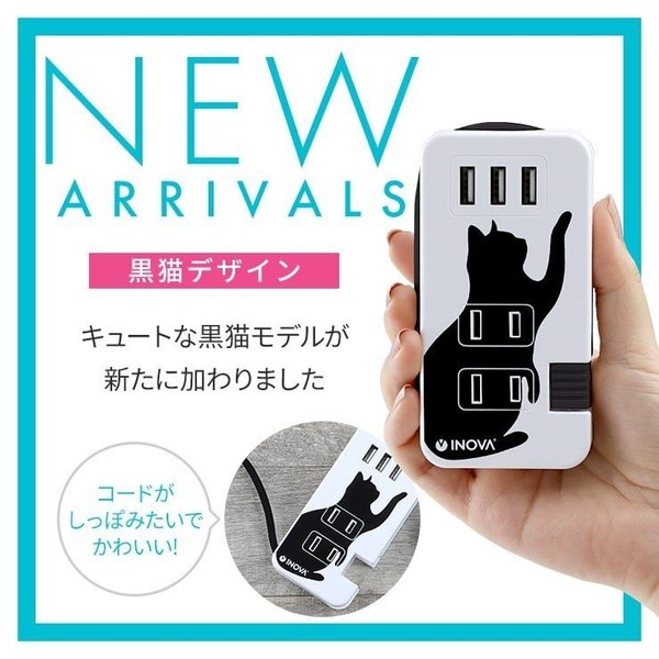 電源タップ USB コンセント ACアダプター おしゃれ 延長コード 急速充電 2口 2ポート 3ポート 3口 iPhone 充電器 アンドロイド スマホ 3.4A INOVA Smacube TAP3|coroya|06
