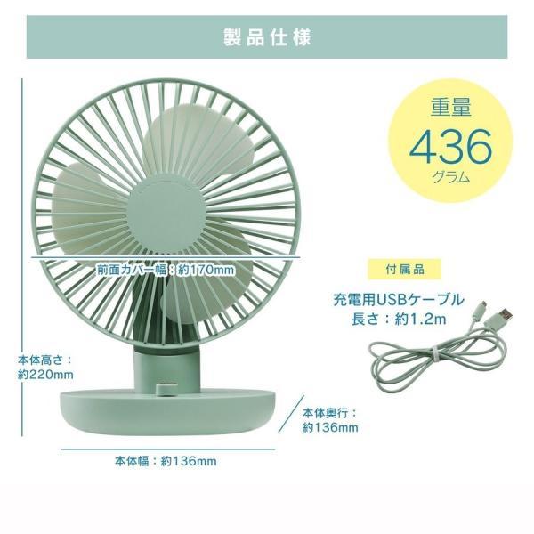 サーキュレーター 暖房 静音 卓上扇風機 小型 扇風機 おしゃれ 卓上 首振り USB 充電式 コンパクト リビング キッチン ポータブル アウトドア 脱衣所 Qurra|coroya|21