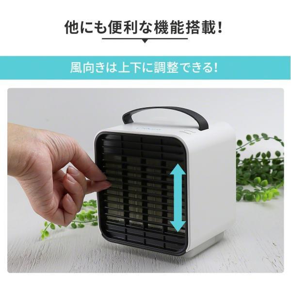 ベビーカー 扇風機 延長保証+1年  充電 静音 冷風機 保冷剤 卓上 冷風扇 コンパクト 小型 USB 充電式ミニ ポータブル エアコン クーラー 赤ちゃん Qurra クルラ|coroya|13