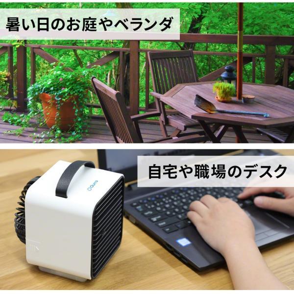 扇風機 USB 充電式 静音 強力 保冷剤 卓上 小型 エアコン おしゃれ 冷風機 家庭用 持ち運び ポータブル 冷風扇 車 オフィス ミニ Qurra アネモ クーラー ミニ|coroya|11