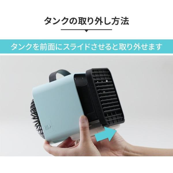 扇風機 USB 充電式 静音 強力 保冷剤 卓上 小型 エアコン おしゃれ 冷風機 家庭用 持ち運び ポータブル 冷風扇 車 オフィス ミニ Qurra アネモ クーラー ミニ|coroya|16