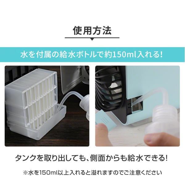 扇風機 USB 充電式 静音 強力 保冷剤 卓上 小型 エアコン おしゃれ 冷風機 家庭用 持ち運び ポータブル 冷風扇 車 オフィス ミニ Qurra アネモ クーラー ミニ|coroya|17